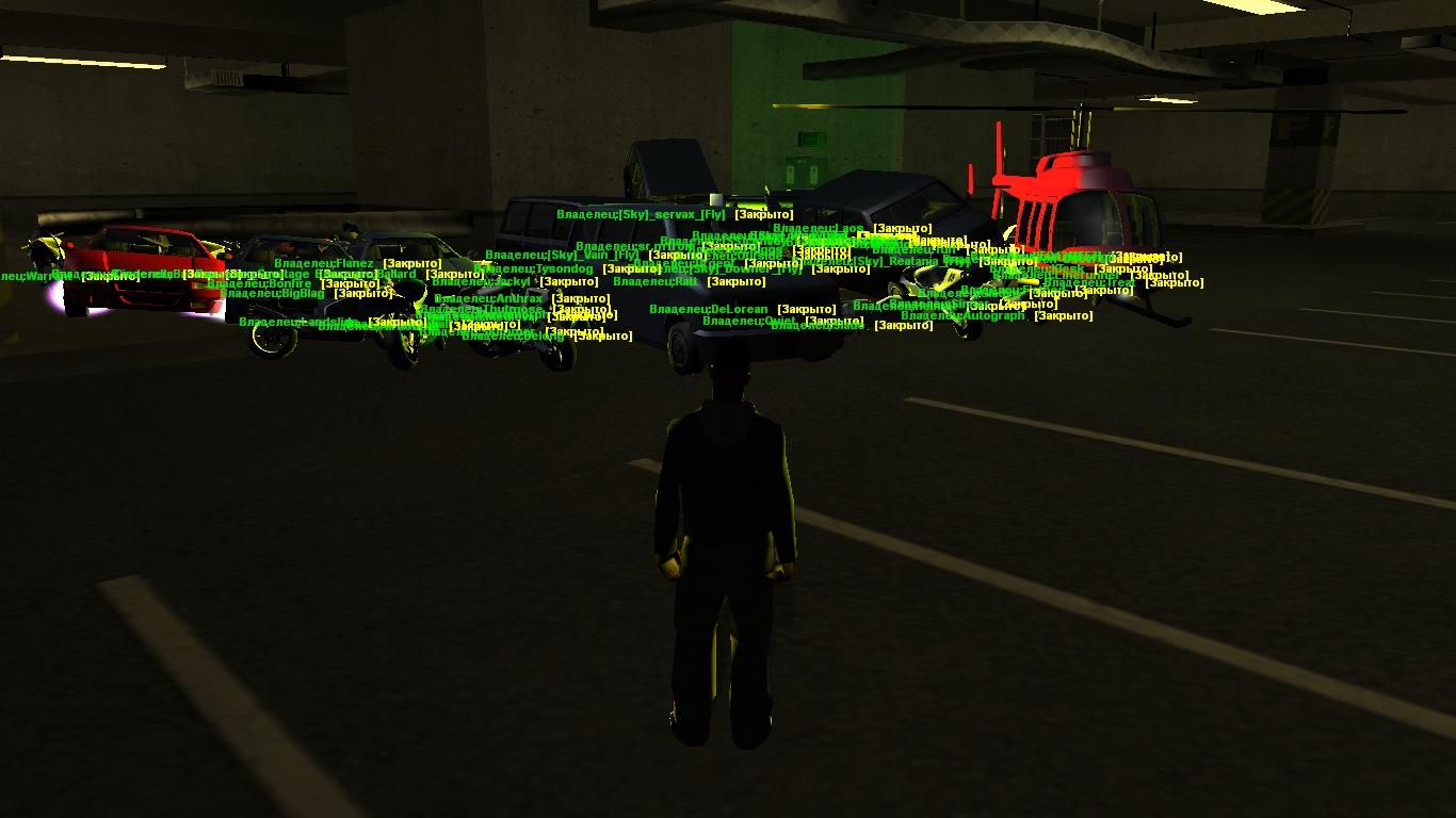 NEO136[FF7] [2018-03-05 23-46].jpg - Grand Theft Auto: San Andreas