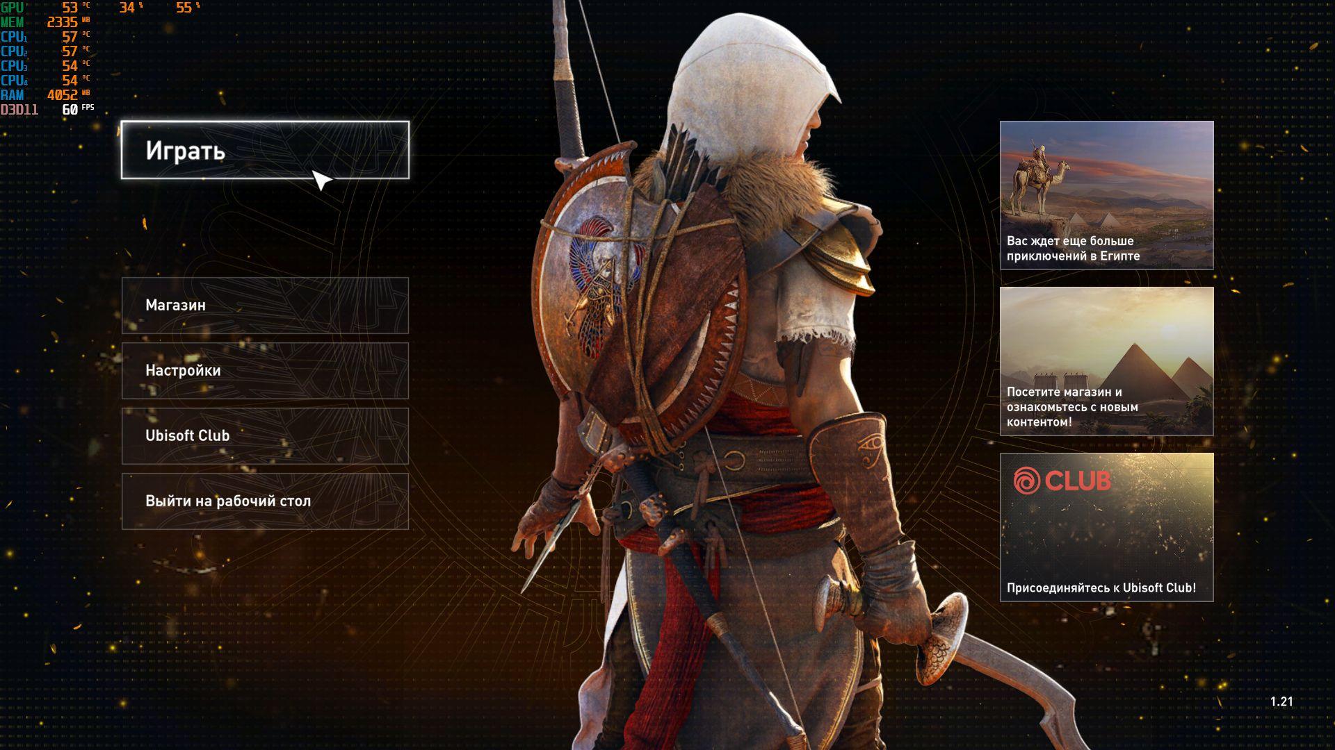 00013.Jpg - Assassin's Creed: Origins