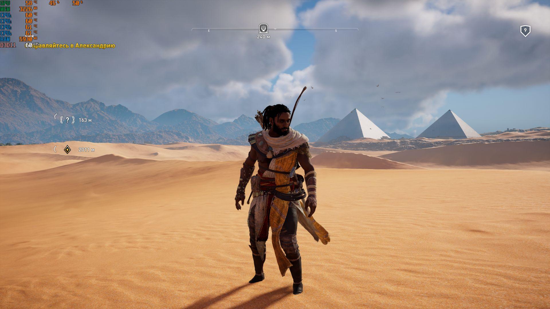00037.Jpg - Assassin's Creed: Origins