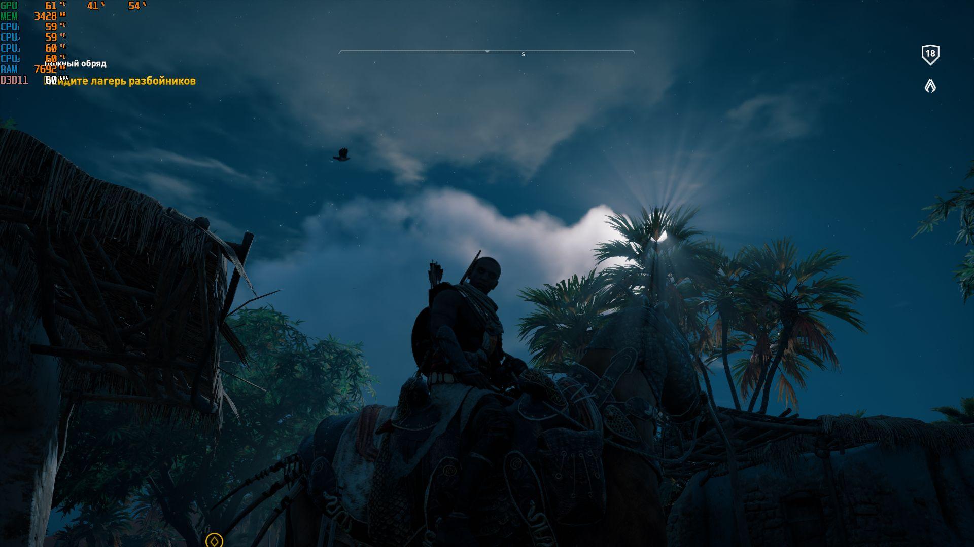 00056.Jpg - Assassin's Creed: Origins