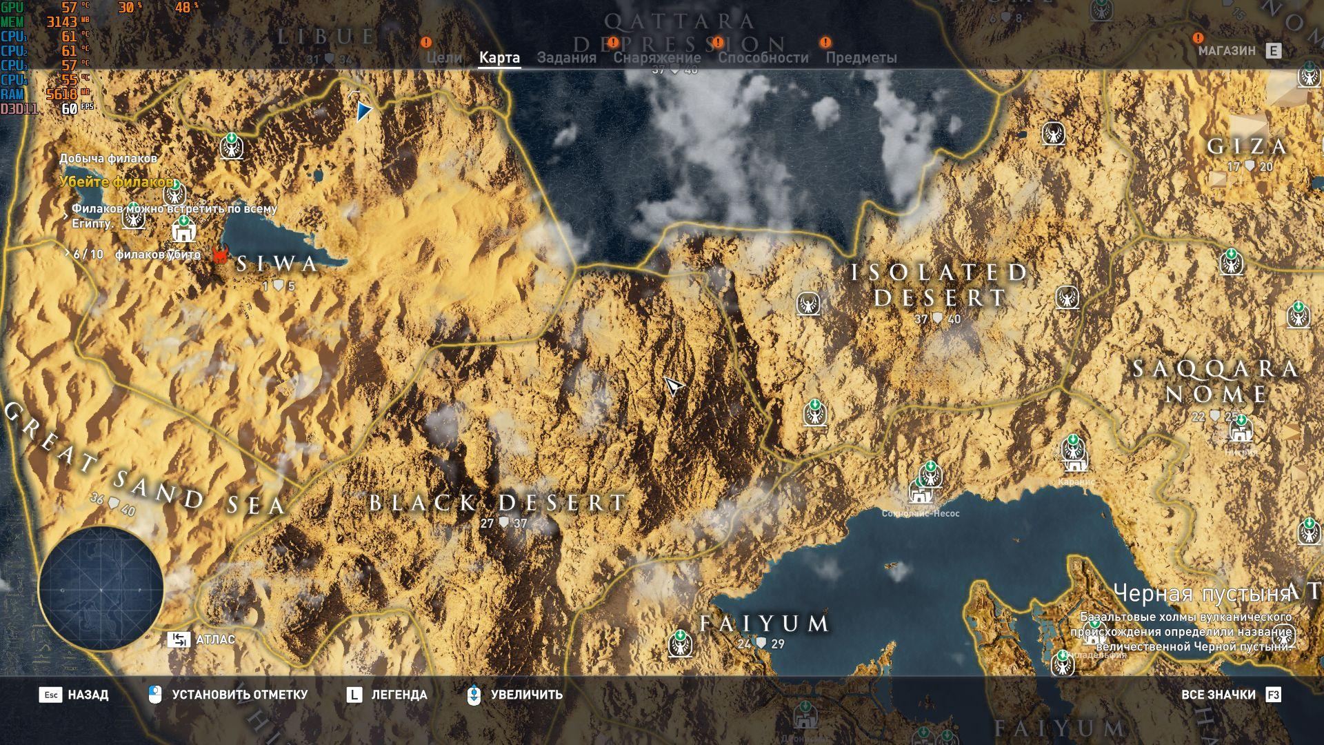 00089.Jpg - Assassin's Creed: Origins