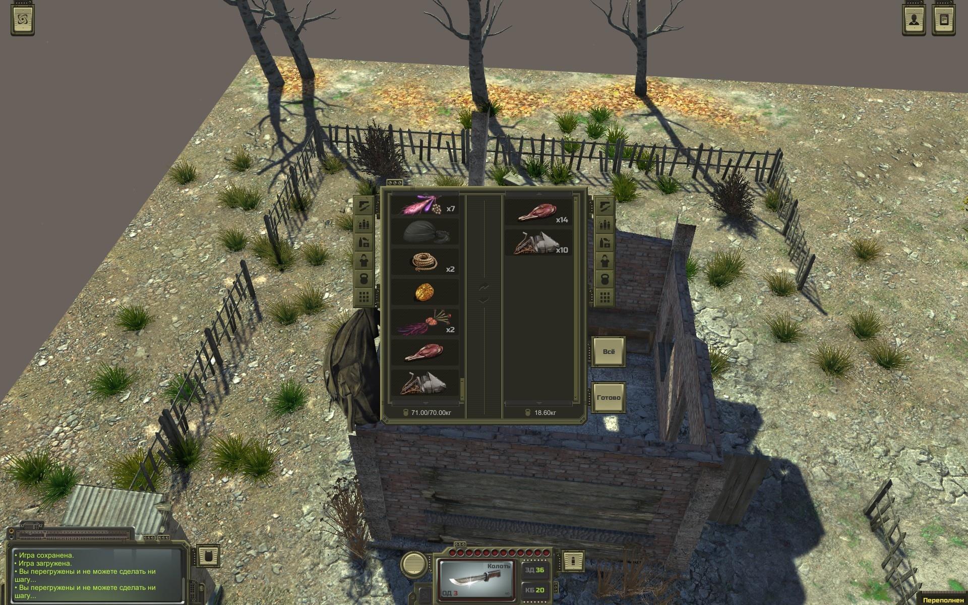 Скриншот - ATOM RPG
