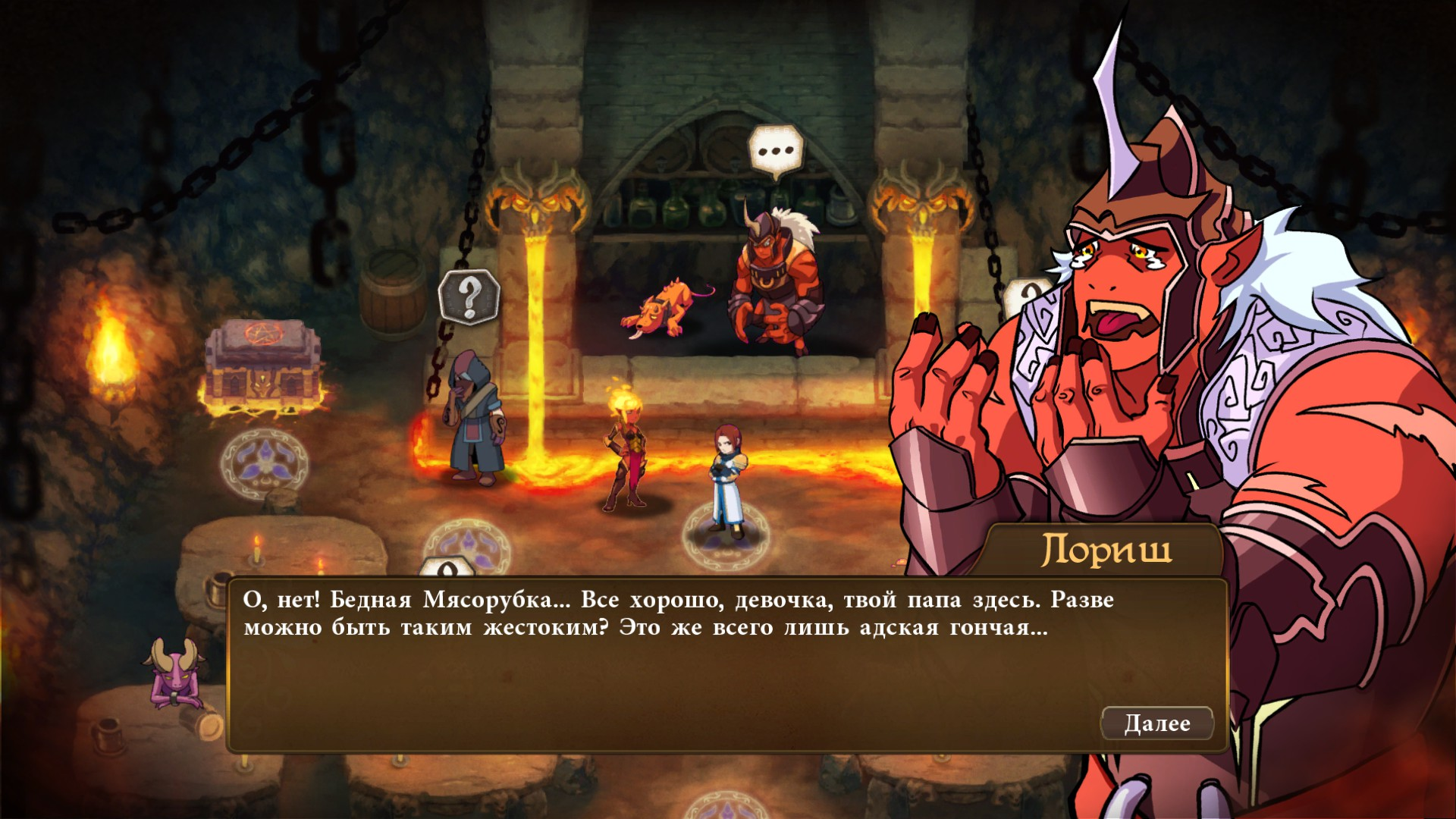 20180109090643_1.jpg - Might and Magic: Clash of Heroes