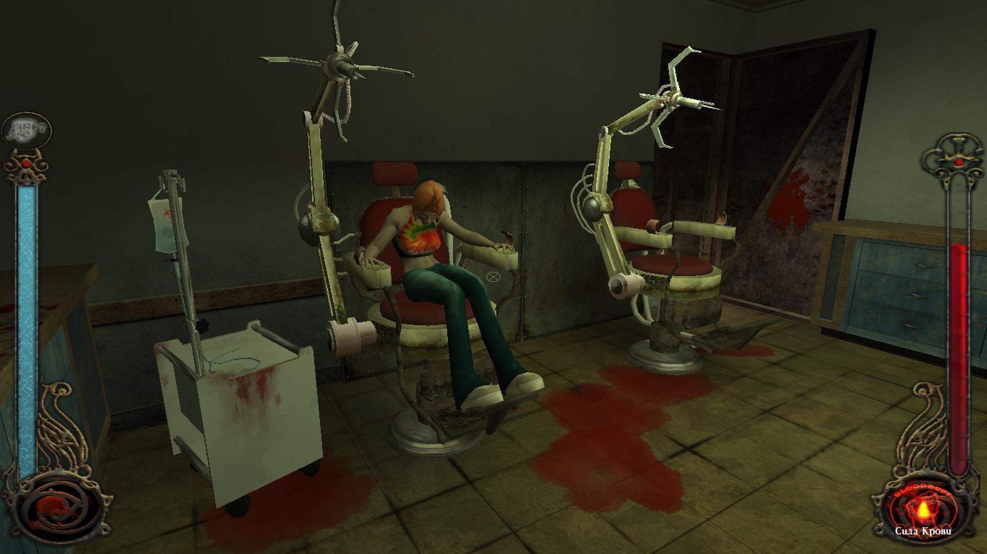 загруженное (11).jpg - Vampire: The Masquerade - Bloodlines