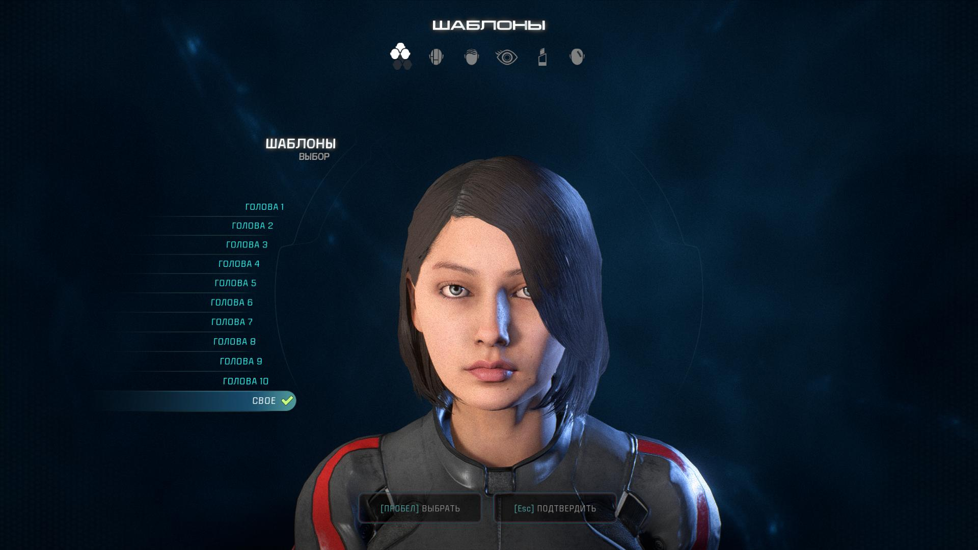 Близнец - Mass Effect: Andromeda