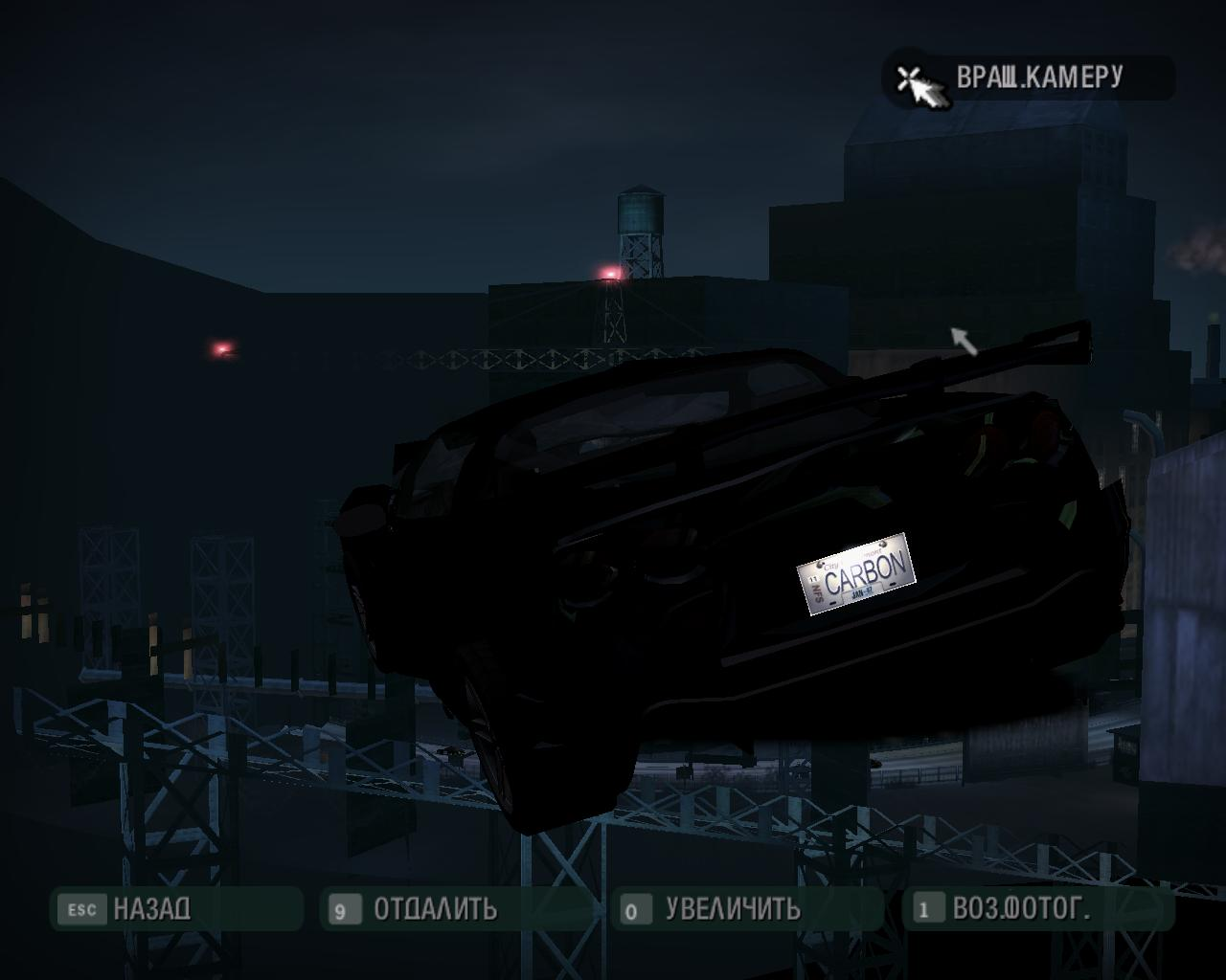 nfscarbon320.jpg - Need for Speed: Carbon