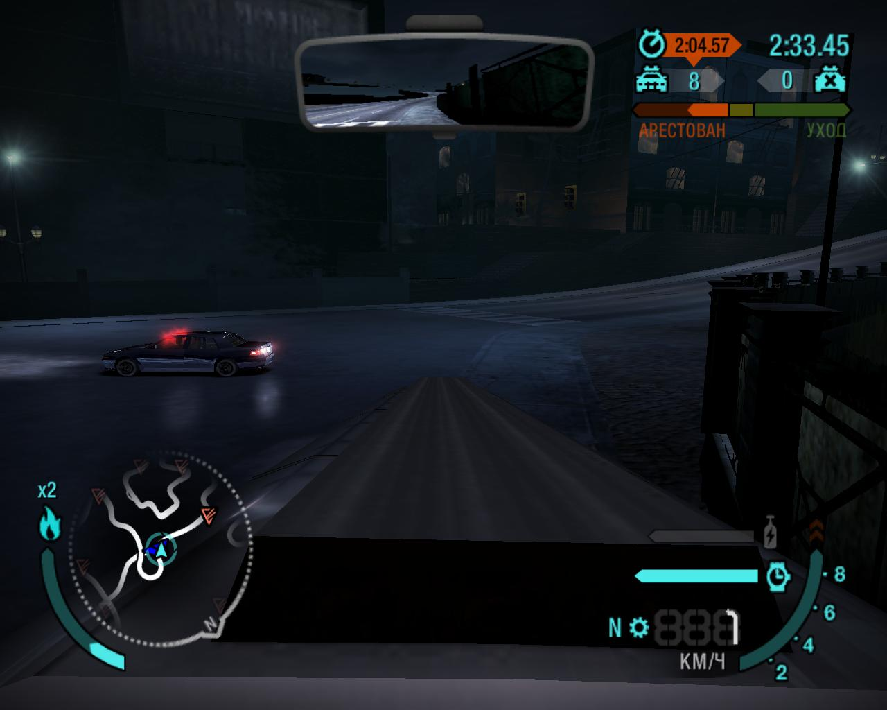nfscarbon321.jpg - Need for Speed: Carbon
