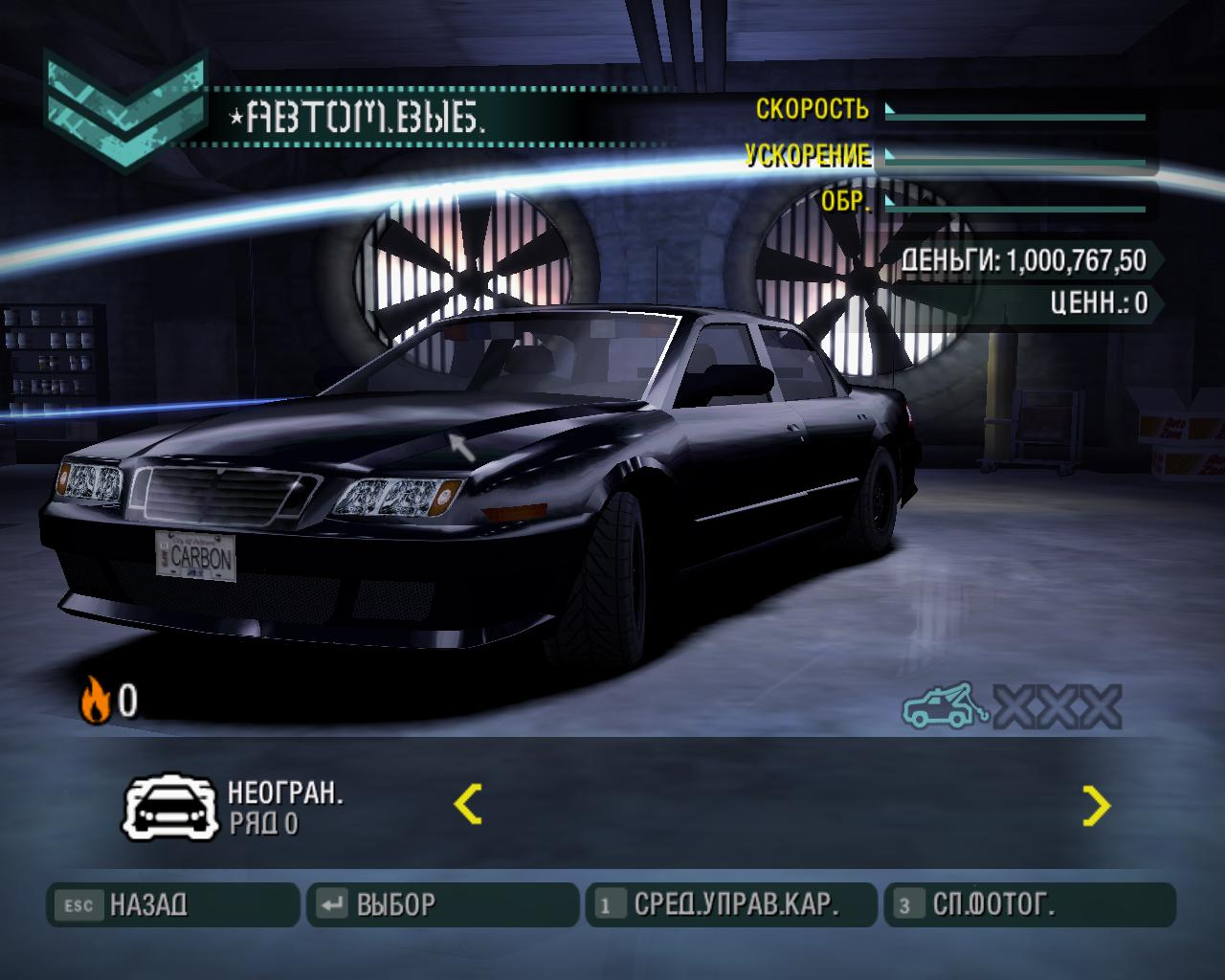 nfscarbon330.jpg - Need for Speed: Carbon