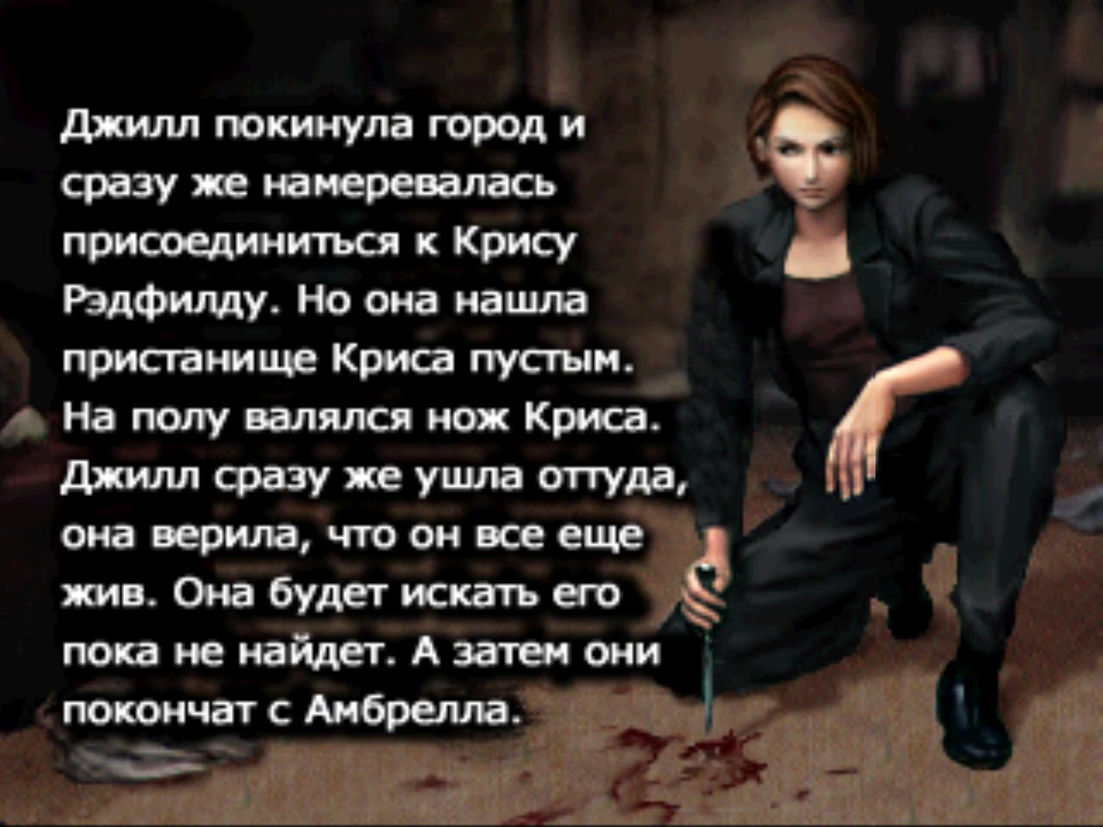 re3-39.jpg - Resident Evil 3: Nemesis