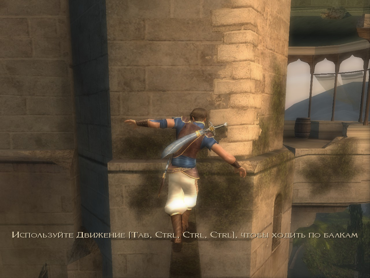 POP 2014-05-22 12-12-09-49.jpg - Prince of Persia: The Sands of Time