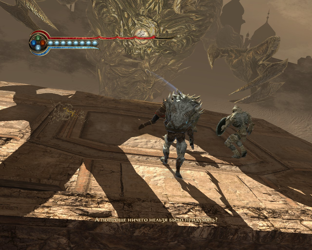Prince of Persia 2014-06-04 20-25-16-15.jpg - Prince of Persia: The Forgotten Sands