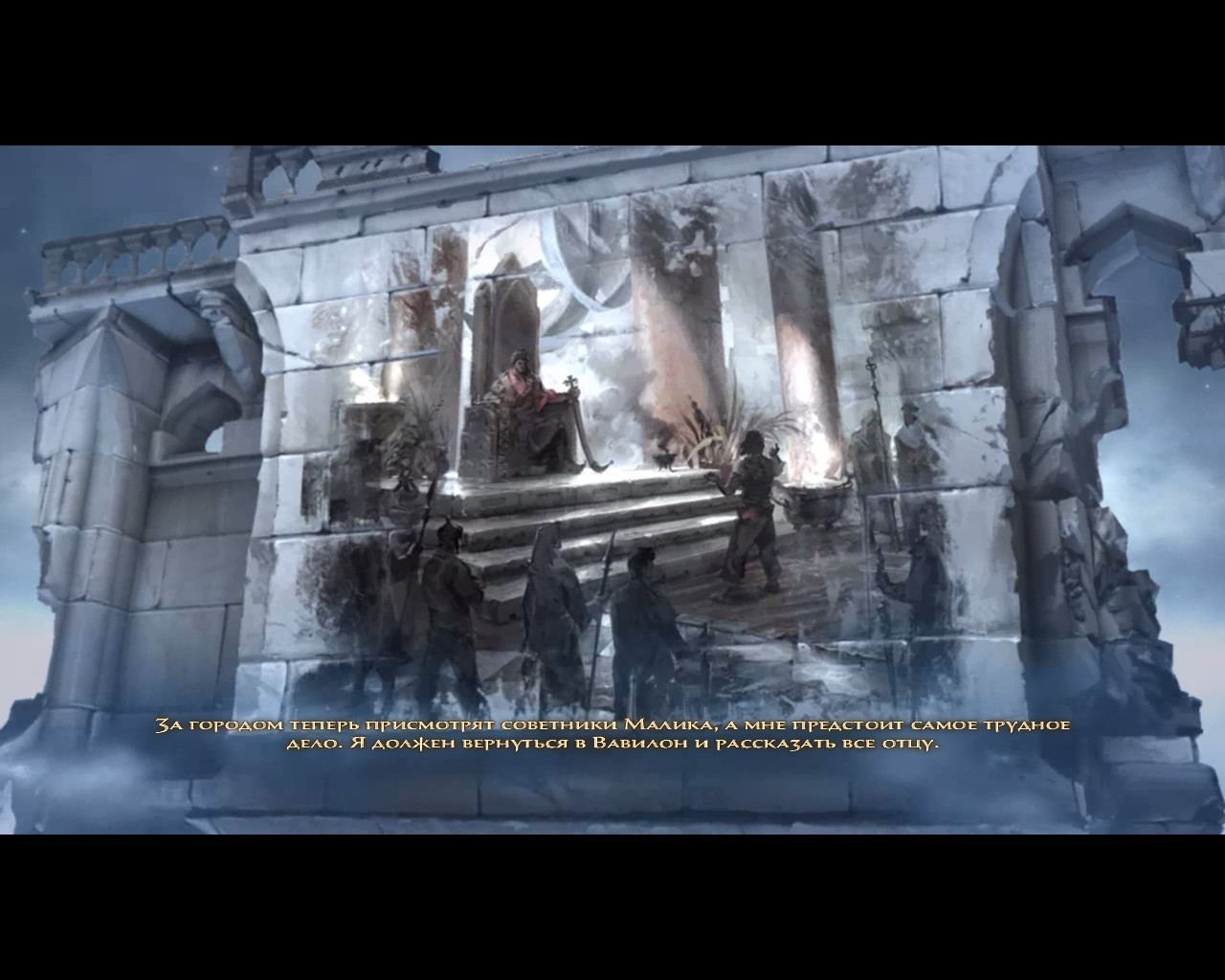 Prince of Persia 2014-06-04 20-33-59-81.jpg - Prince of Persia: The Forgotten Sands