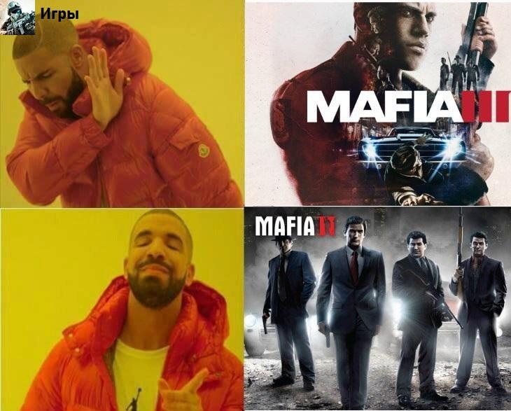 2010 против 2016 - Mafia 2