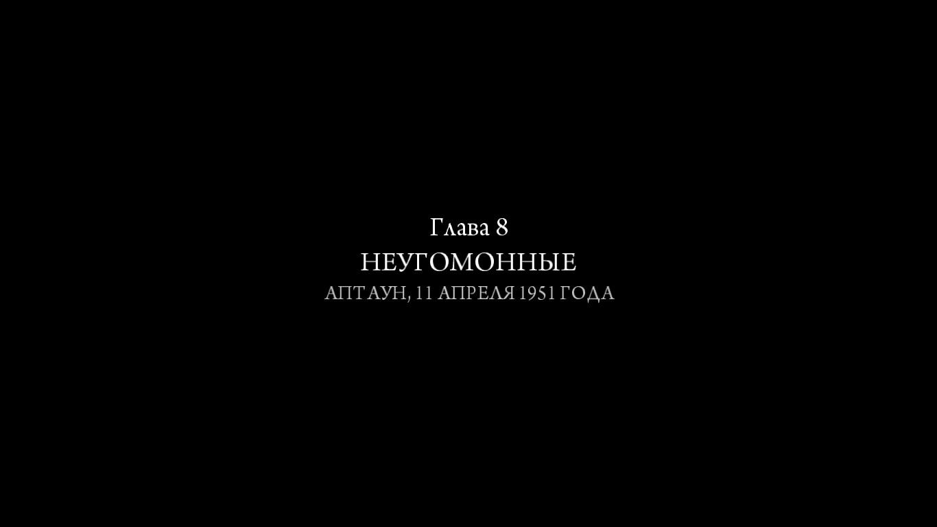 20180331000223_1.jpg - Mafia 2