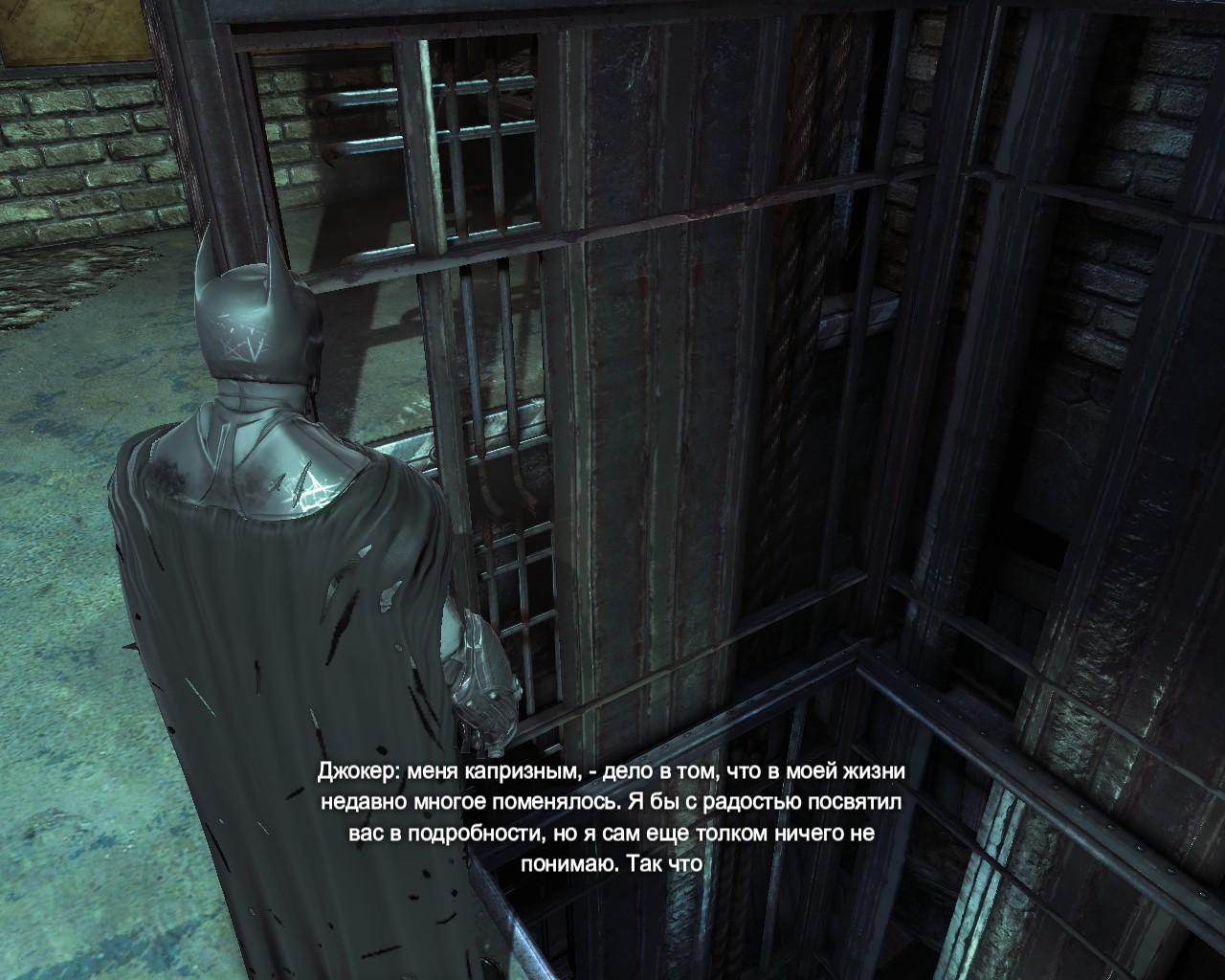 BatmanOrigins 2014-07-06 01-45-11-97.jpg - Batman: Arkham Origins