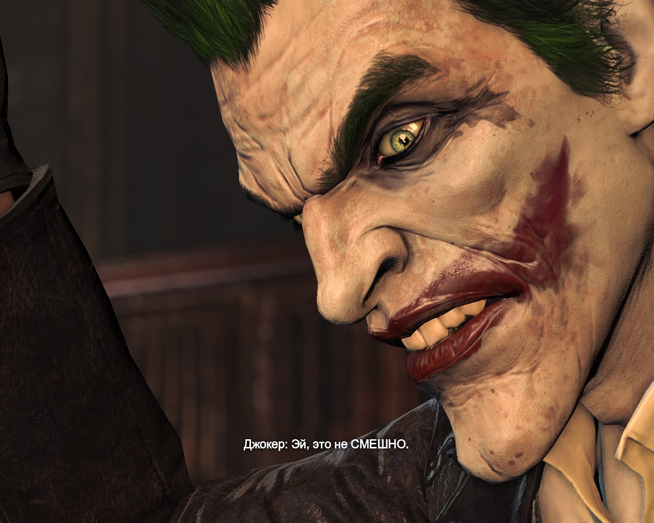 BatmanOrigins 2014-07-06 02-35-10-60.jpg - Batman: Arkham Origins