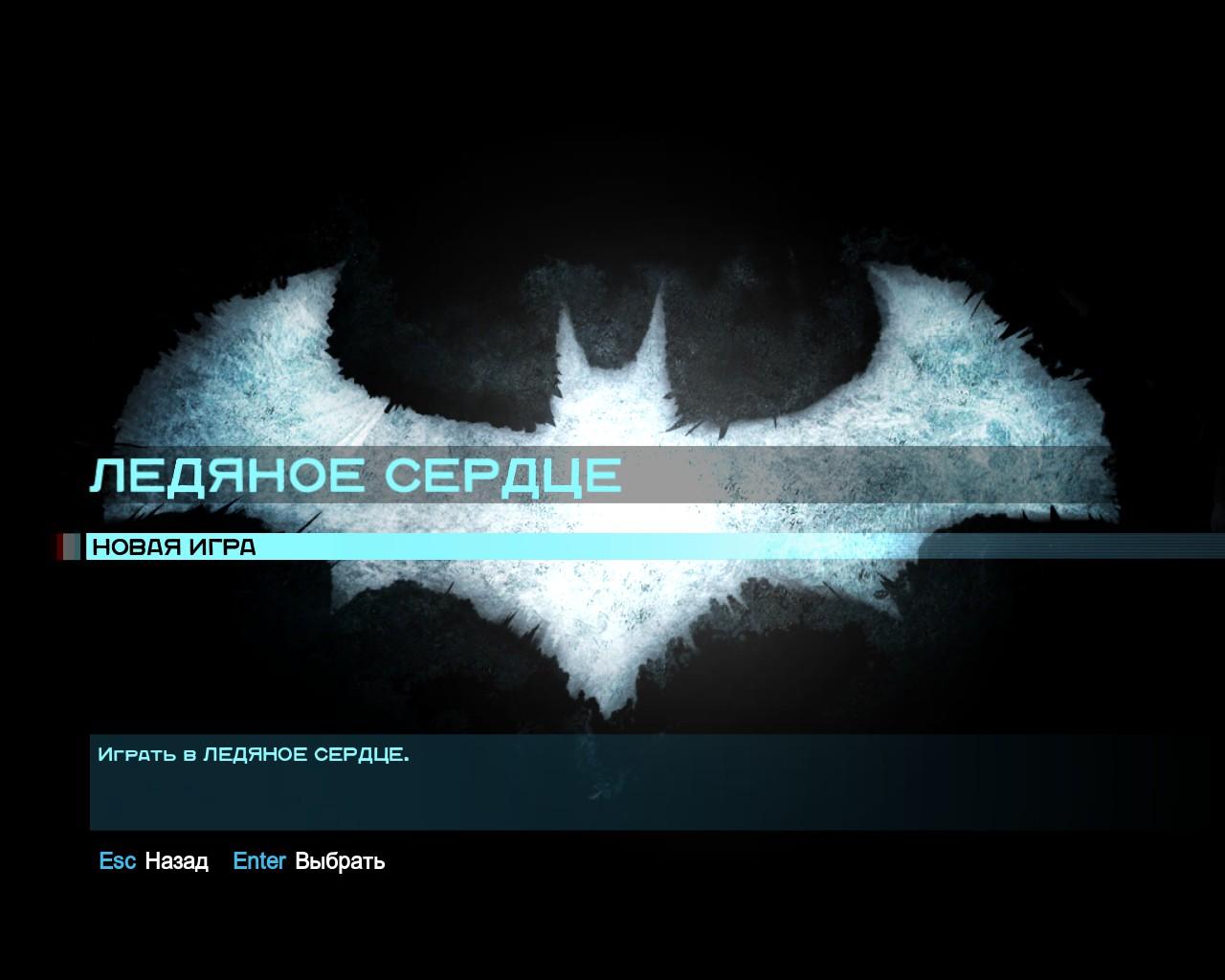 BatmanOrigins 2014-07-09 22-47-55-01.jpg - Batman: Arkham Origins