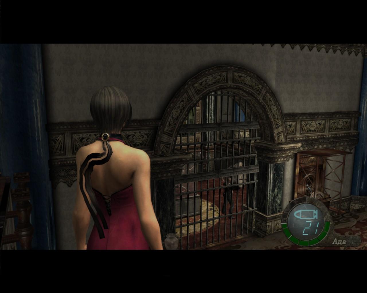 bio4 2014-08-03 17-27-12-88.jpg - Resident Evil 4