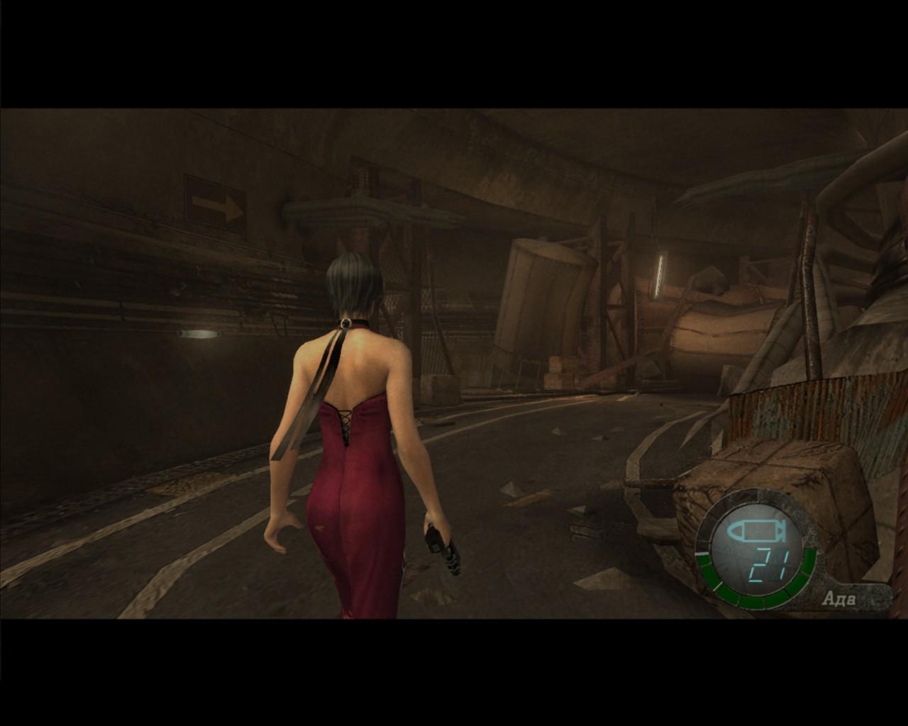 bio4 2014-08-03 17-39-14-03.jpg - Resident Evil 4