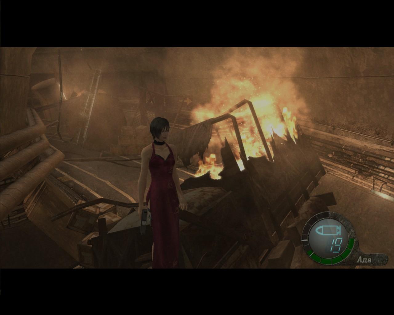 bio4 2014-08-03 17-47-19-16.jpg - Resident Evil 4