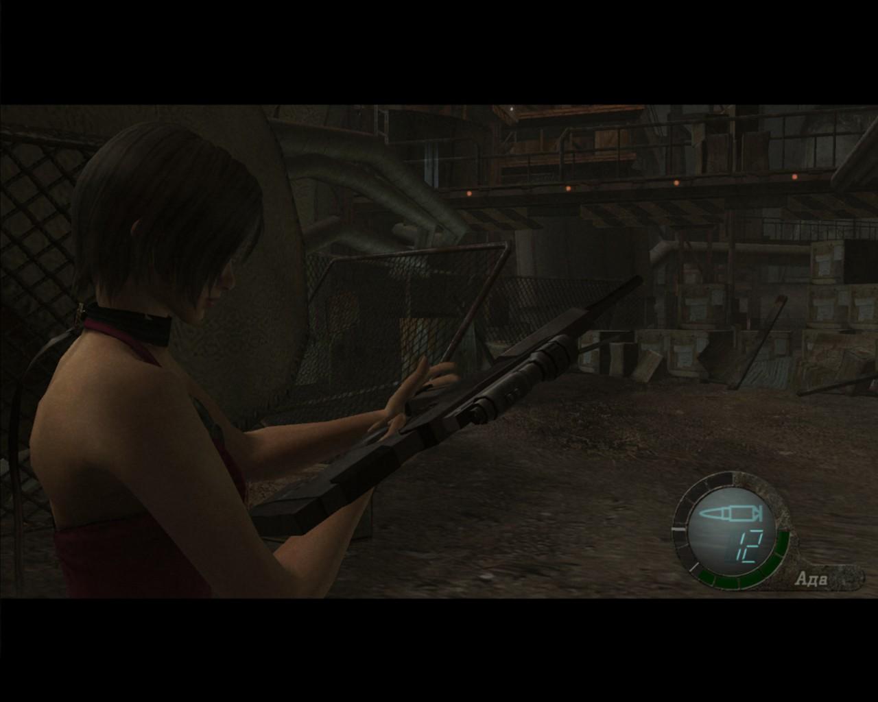 bio4 2014-08-03 18-18-59-34.jpg - Resident Evil 4