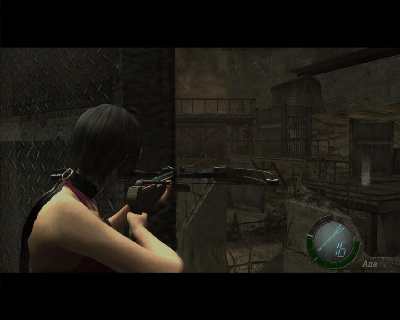 bio4 2014-08-03 18-44-11-72.jpg - Resident Evil 4