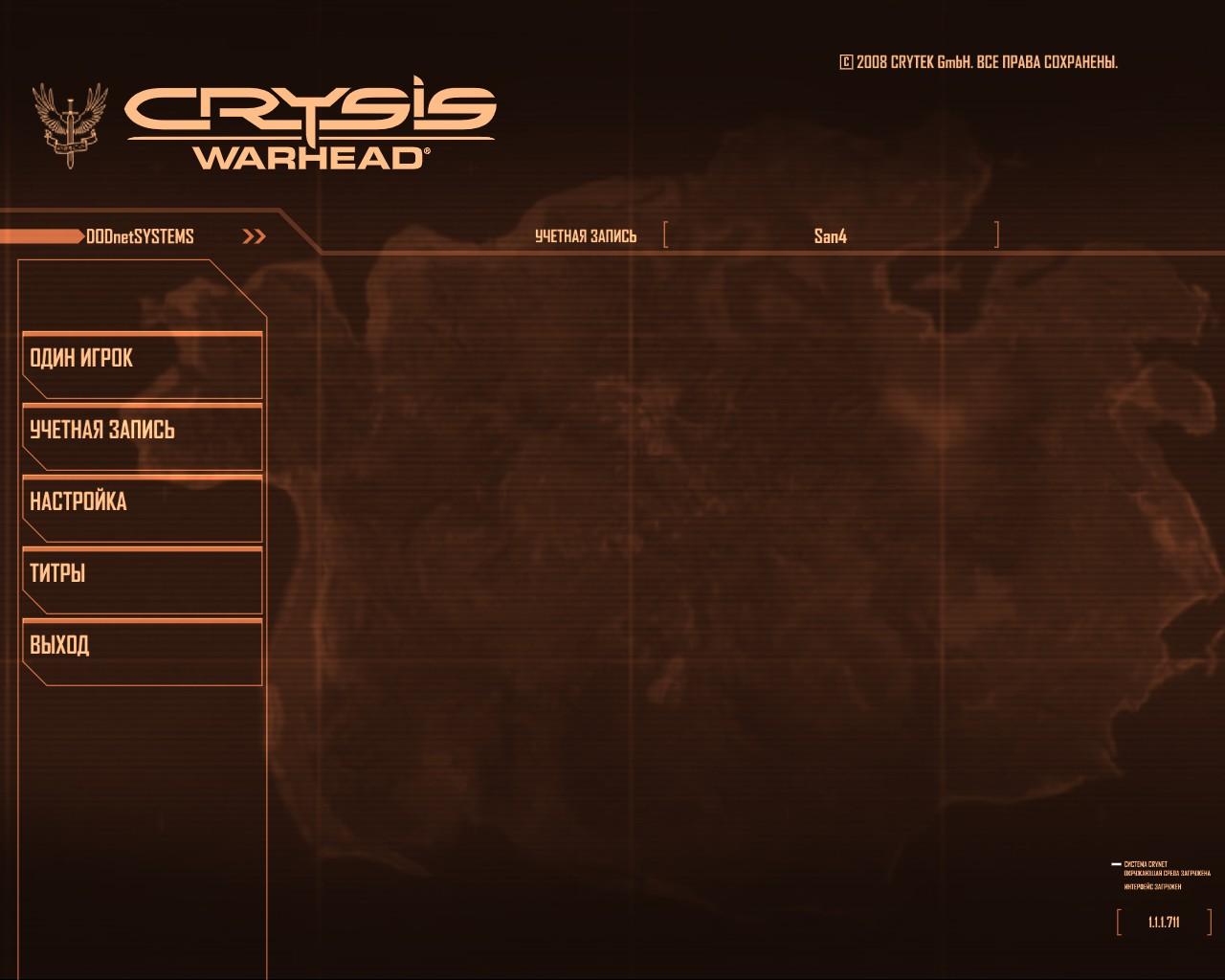 Crysis64 2014-08-09 19-16-21-08.jpg - Crysis Warhead