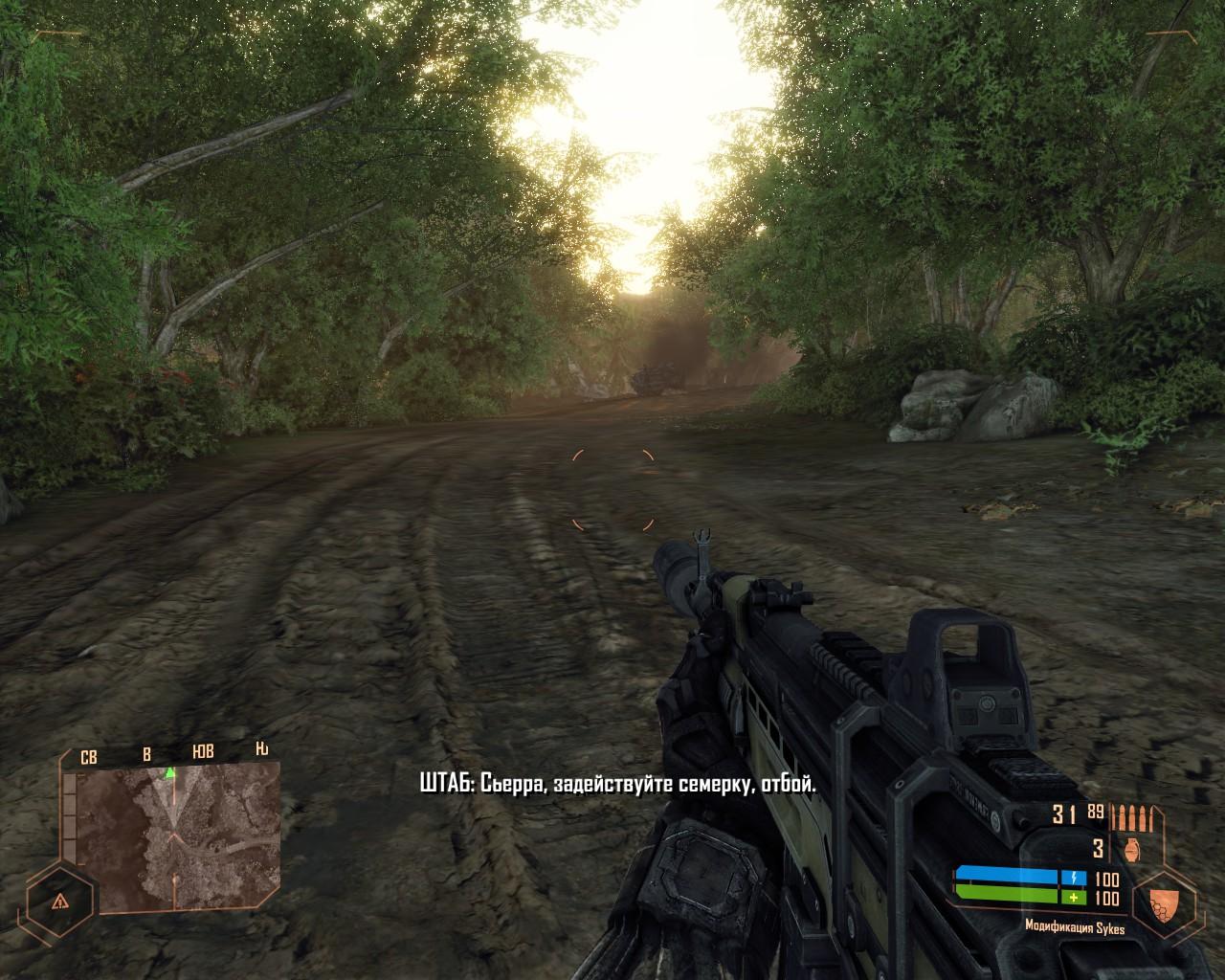 Crysis64 2014-08-11 23-19-15-92.jpg - Crysis Warhead