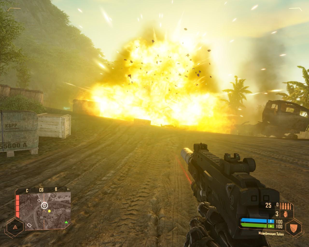 Crysis64 2014-08-11 23-25-47-70.jpg - Crysis Warhead