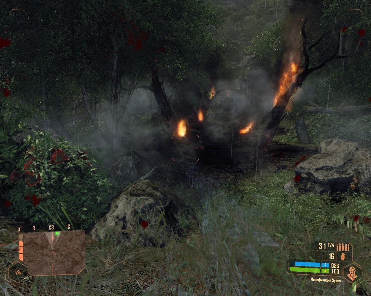 Crysis64 2014-08-12 23-23-40-13.jpg - Crysis Warhead