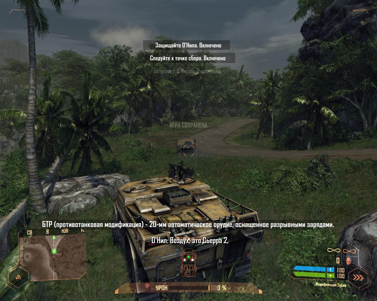 Crysis64 2014-08-12 23-29-01-63.jpg - Crysis Warhead