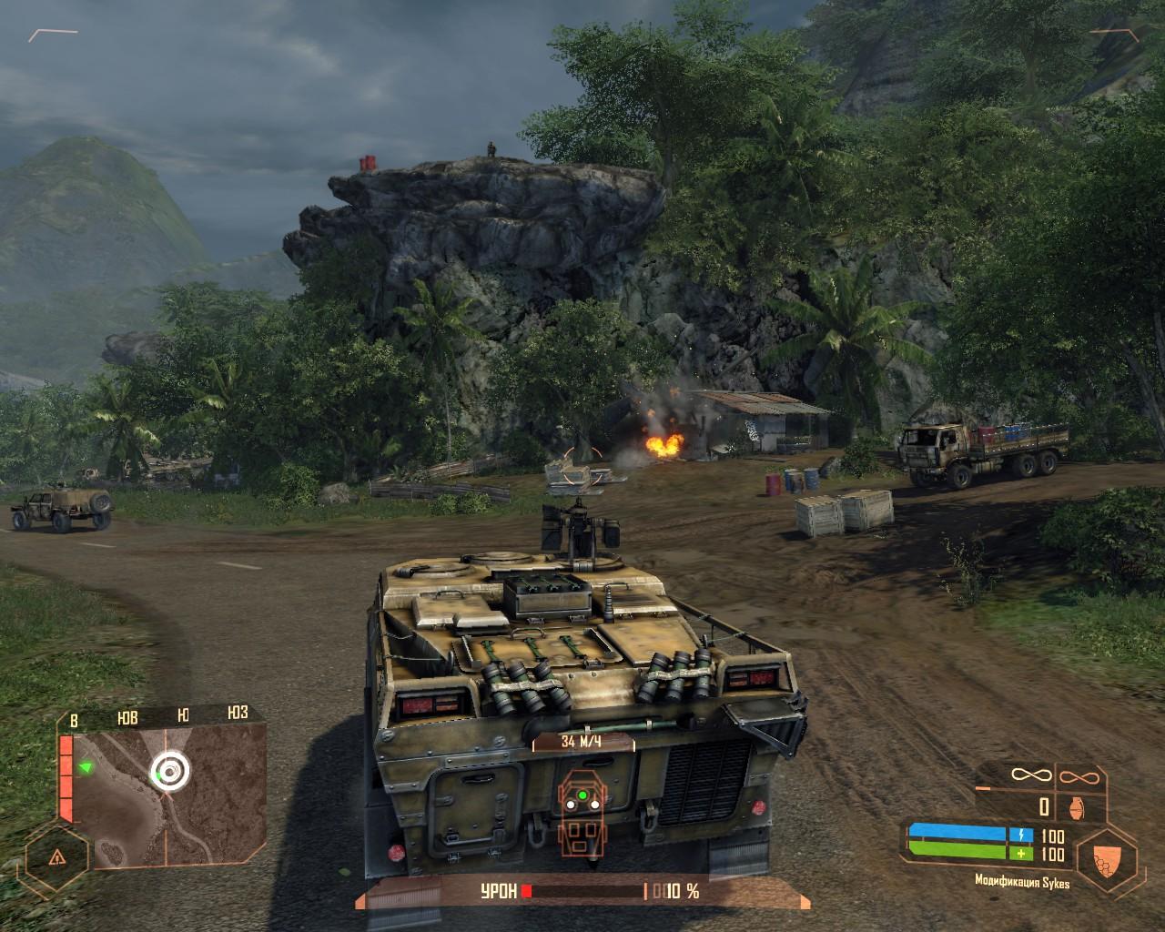 Crysis64 2014-08-12 23-29-37-32.jpg - Crysis Warhead