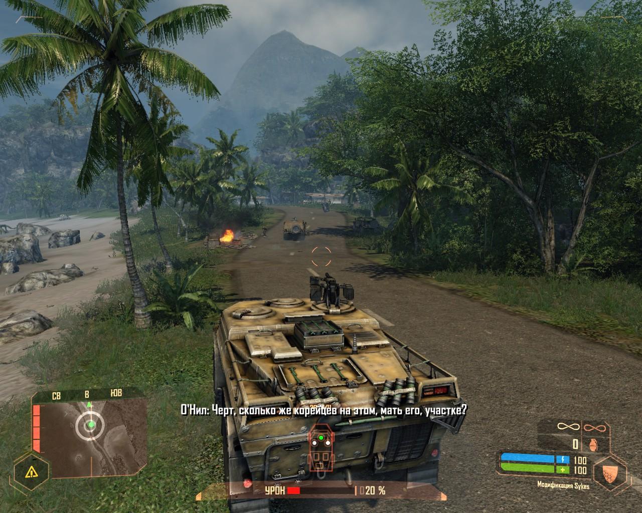 Crysis64 2014-08-12 23-30-33-33.jpg - Crysis Warhead