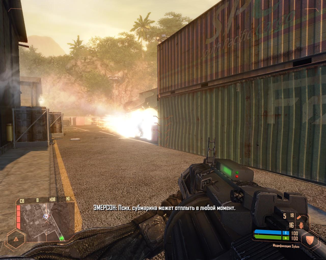 Crysis64 2014-08-12 23-51-28-25.jpg - Crysis Warhead