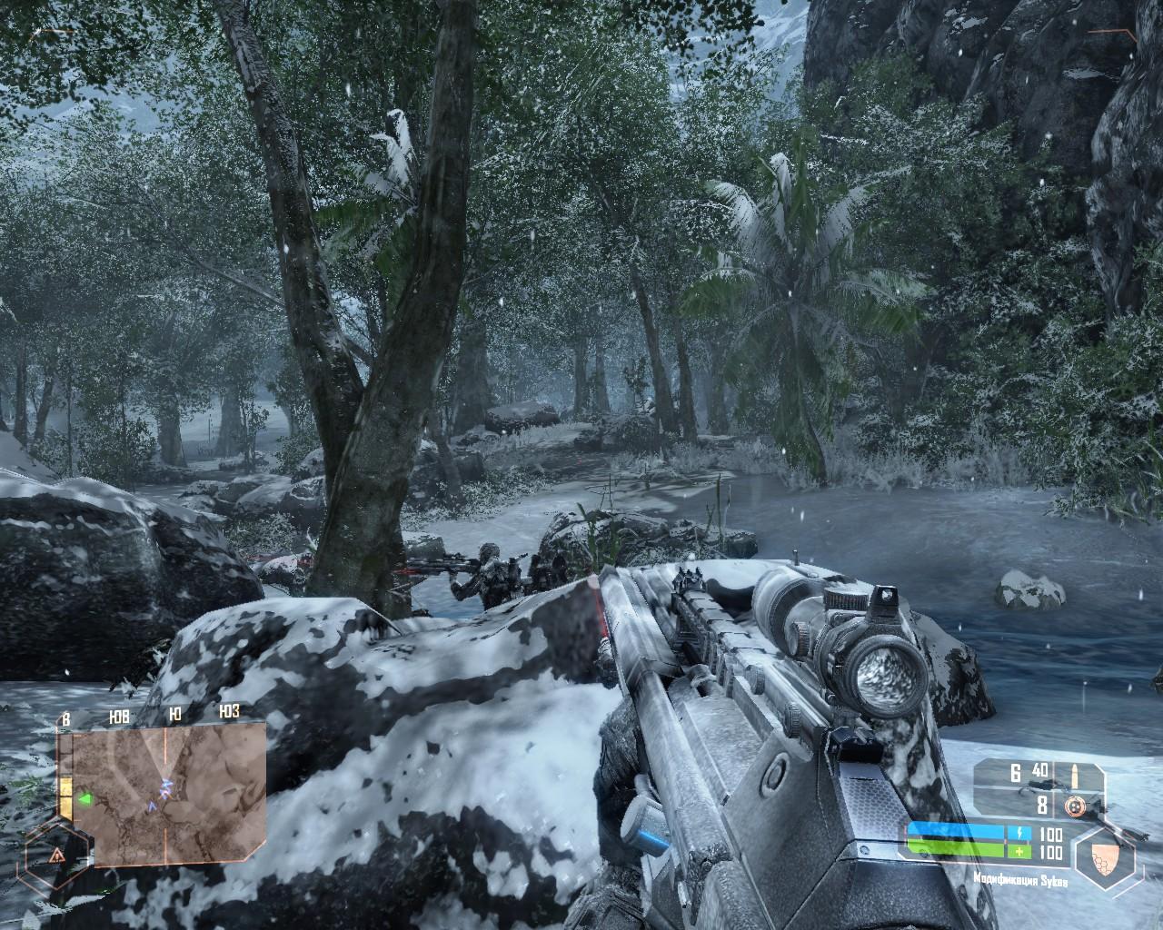 Crysis64 2014-08-16 17-47-30-80.jpg - Crysis Warhead