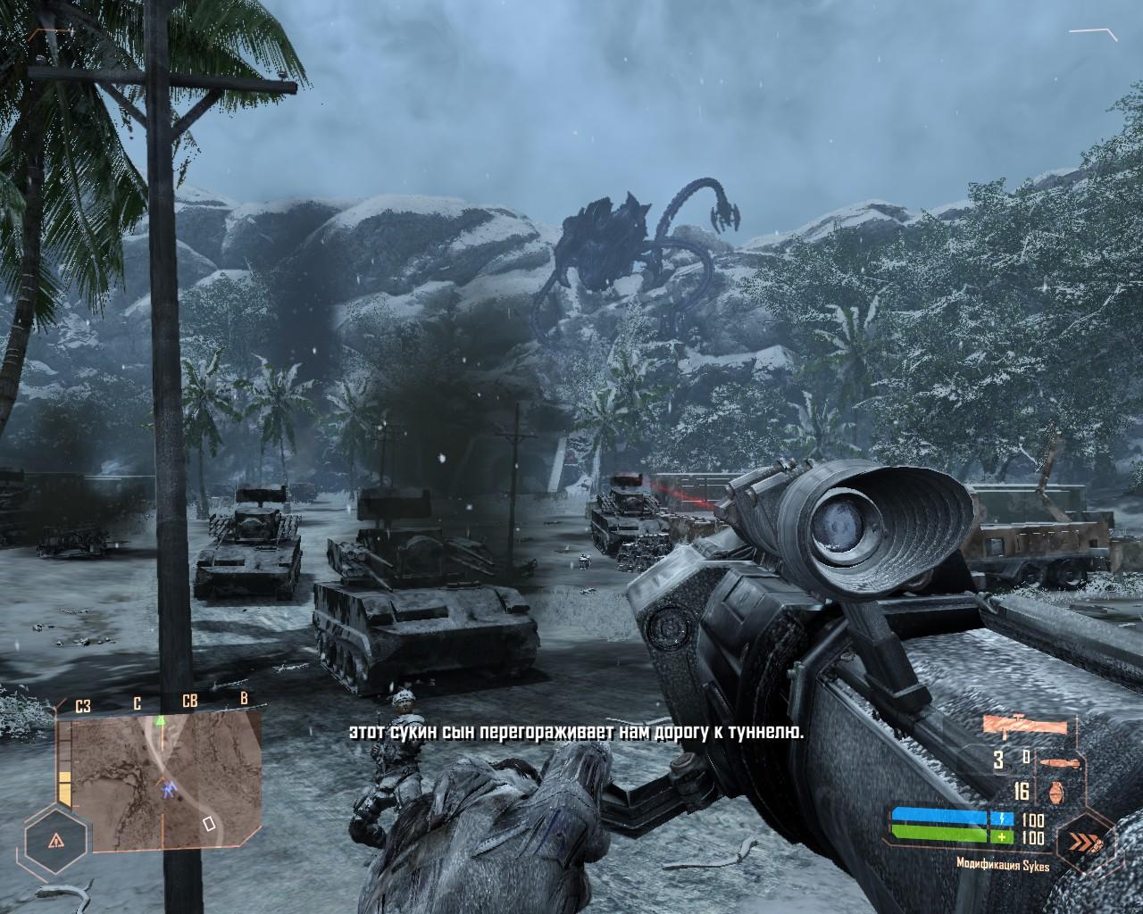 Crysis64 2014-08-16 17-58-24-70.jpg - Crysis Warhead
