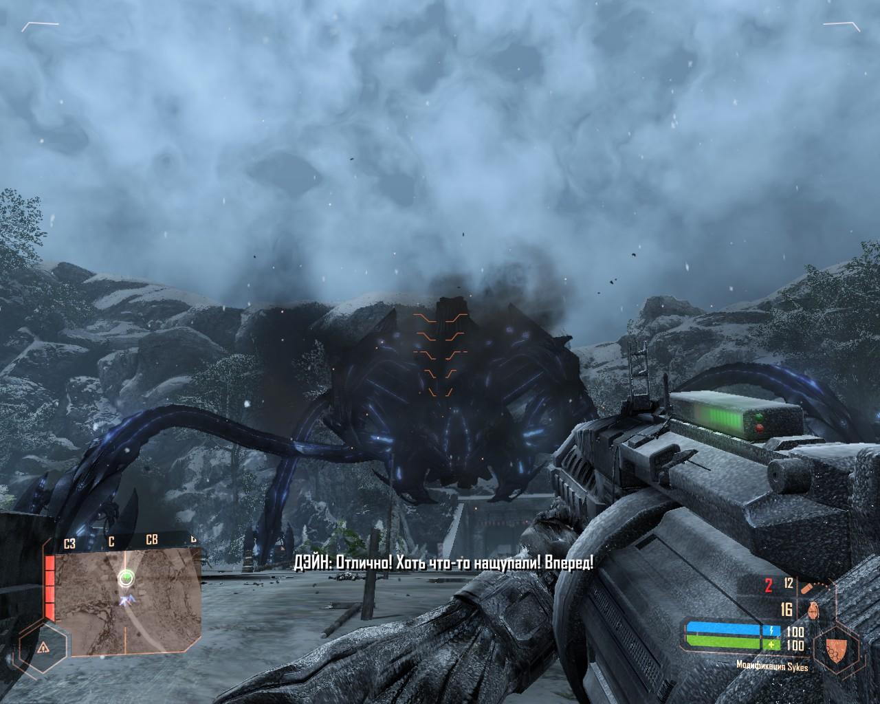 Crysis64 2014-08-16 17-59-44-60.jpg - Crysis Warhead