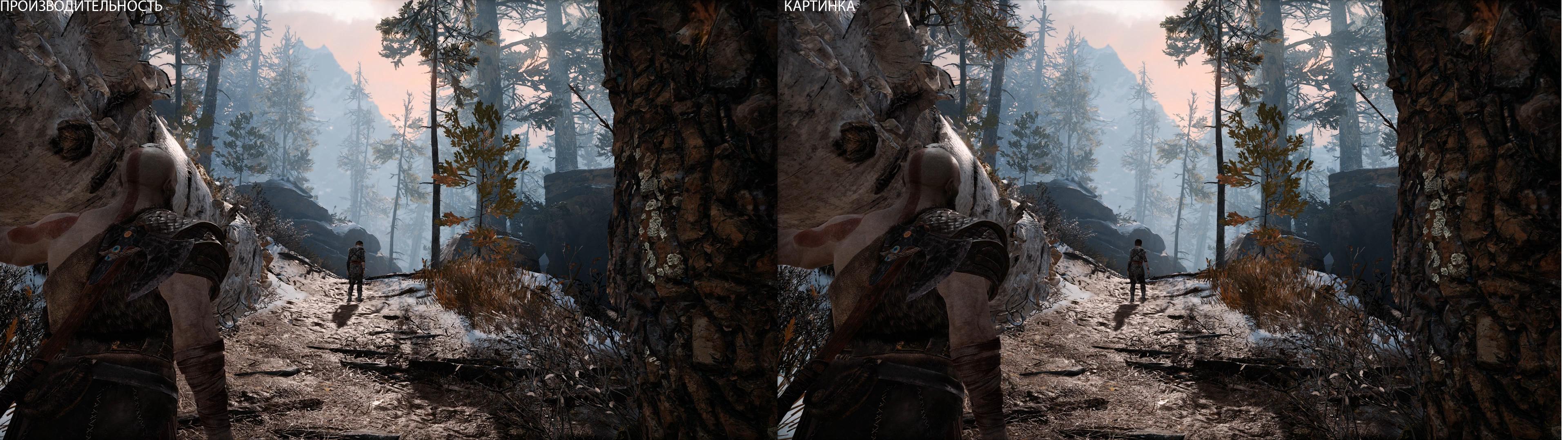 1080p vs 2160p - God of War (2018) PS4 Pro