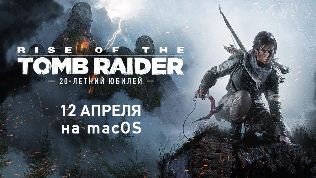 eS28Et9qlrQ.jpg - Rise of the Tomb Raider