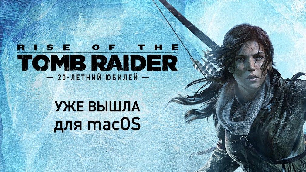 ewFt3NUyeaA.jpg - Rise of the Tomb Raider