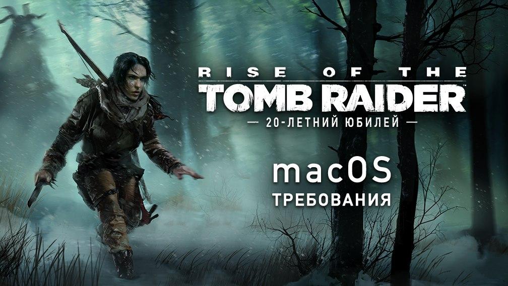 pgqsw_b1CqU.jpg - Rise of the Tomb Raider