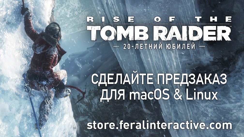 x540h6YH50M.jpg - Rise of the Tomb Raider