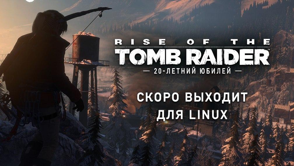 mZNOX_Zc2I4.jpg - Rise of the Tomb Raider
