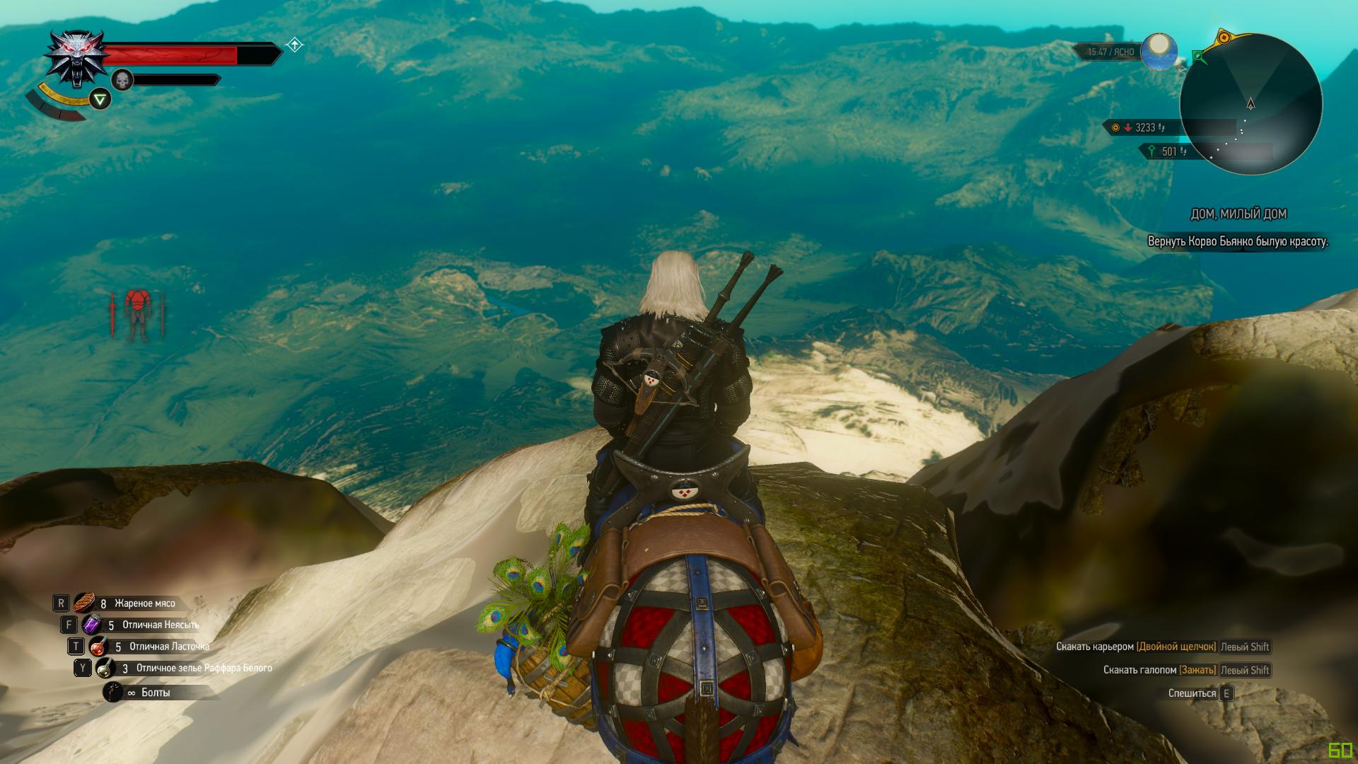 Туссент - Witcher 3: Wild Hunt, the