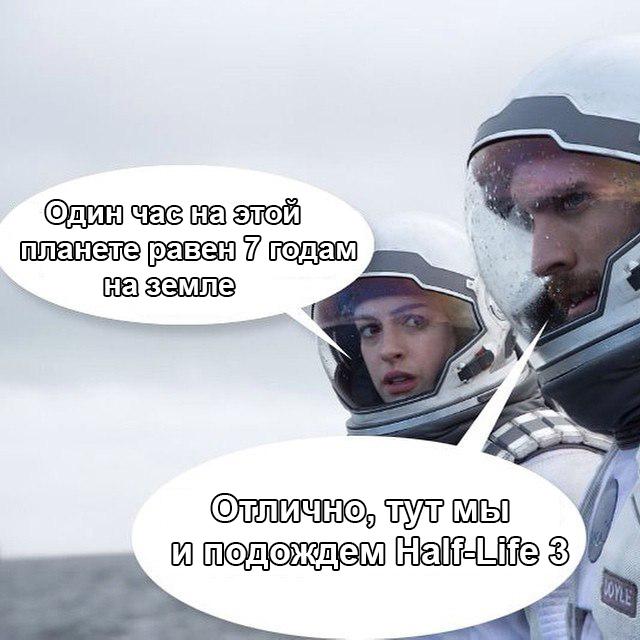 ожидание - Half-Life 2 Арт, Юмор