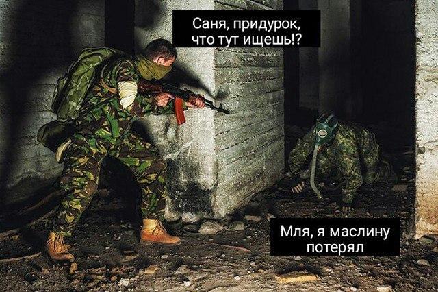 oeYYrqSBsKs.jpg - S.T.A.L.K.E.R.: Call of Pripyat