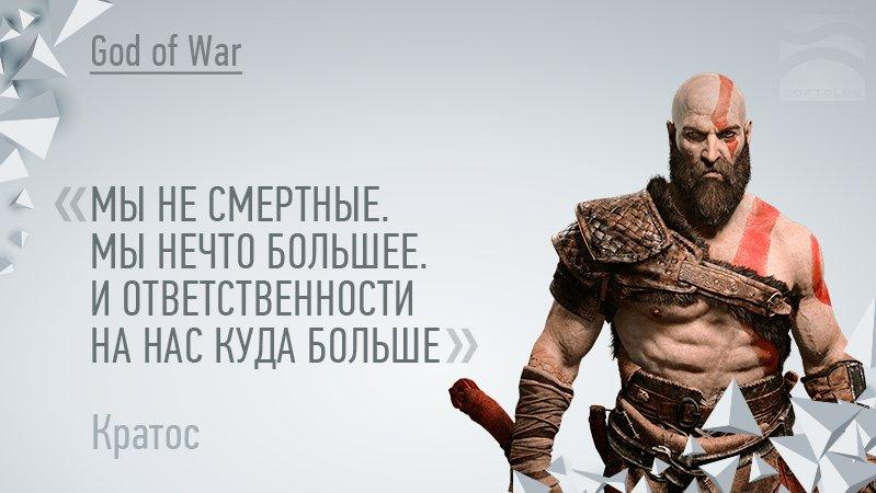 DbP-QUUW0AUotpG.jpg - God of War (2018)