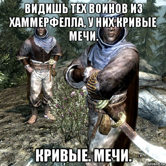 Кривые. Мечи. - Elder Scrolls 5: Skyrim, the