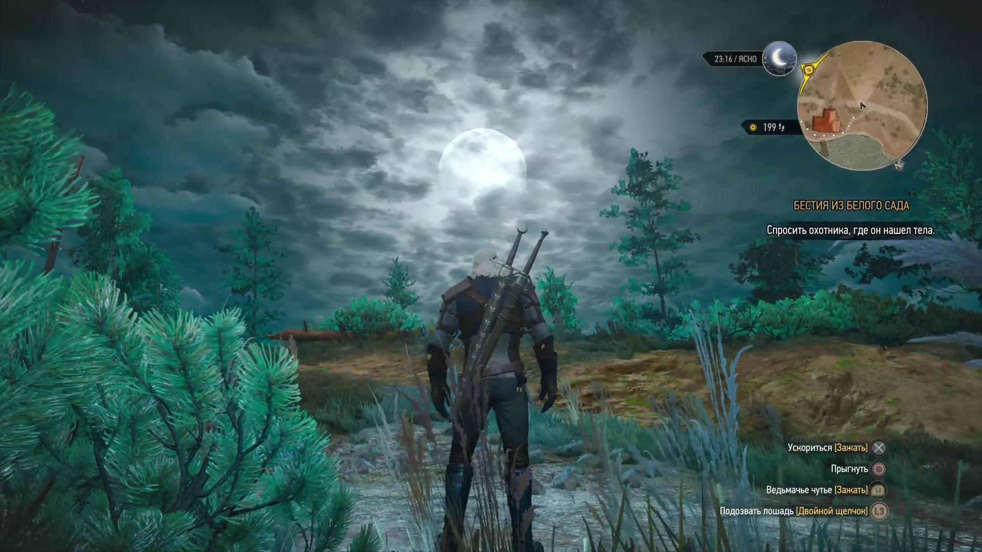 Ведьмак 3_ Дикая Охота_20180310140531 631.jpg - Witcher 3: Wild Hunt, the