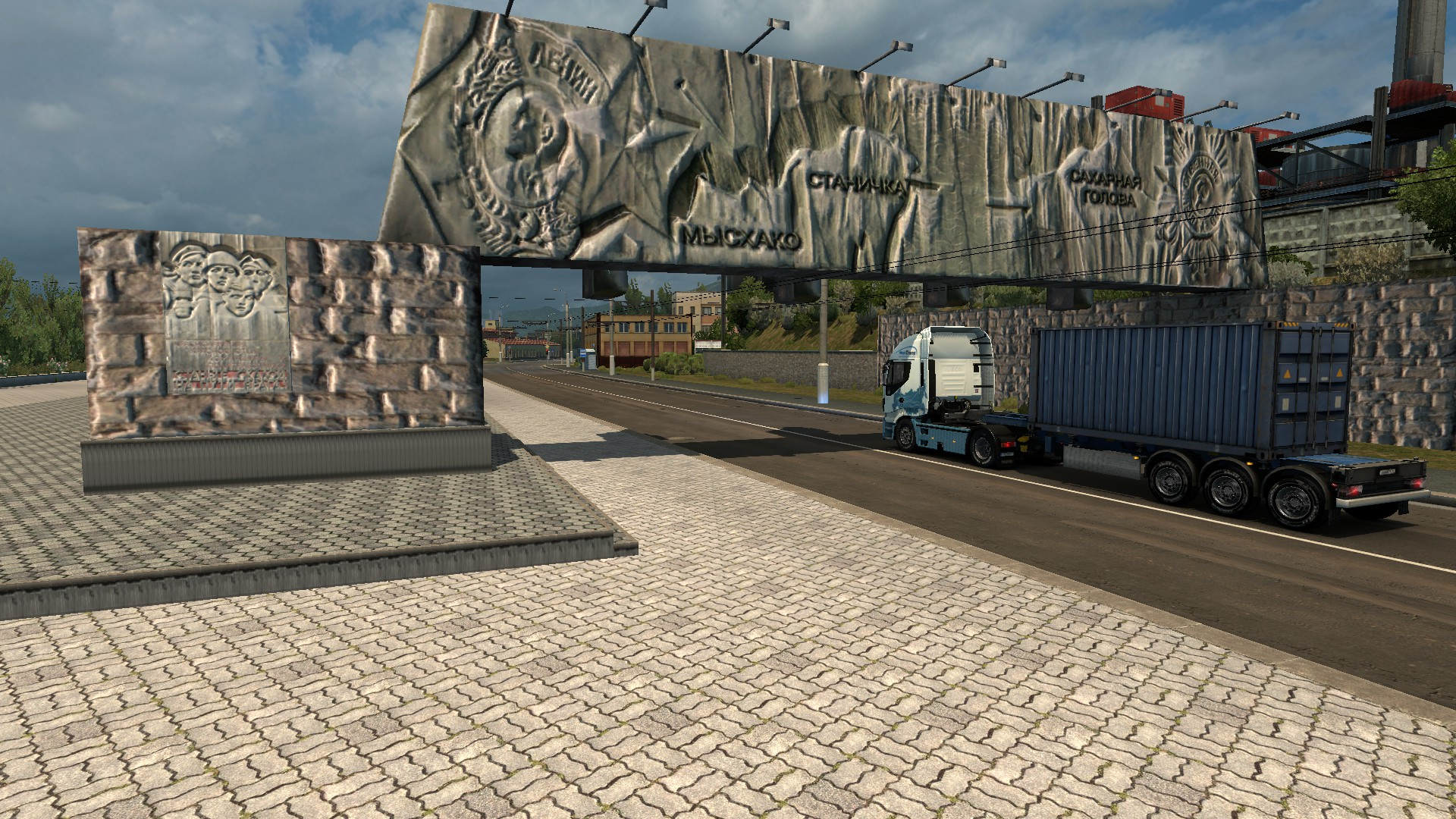 20180428172340_1.jpg - Euro Truck Simulator 2